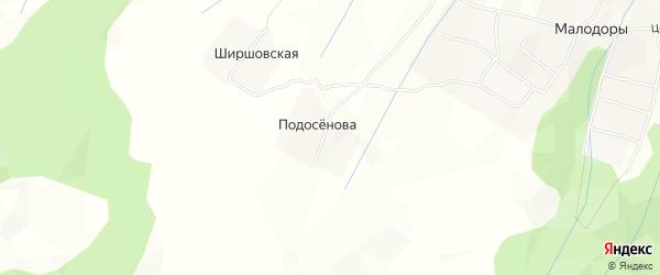 Карта деревни Подосенова в Архангельской области с улицами и номерами домов