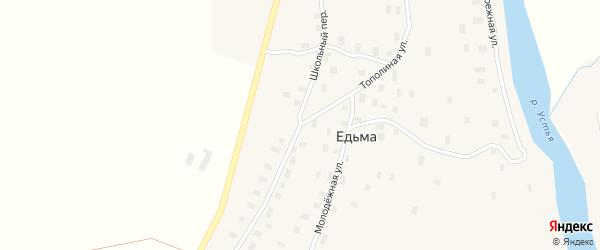 Тополиная улица на карте деревни Едьмы с номерами домов