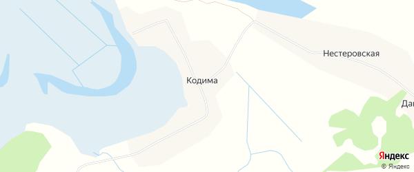 Карта деревни Кодимы в Архангельской области с улицами и номерами домов