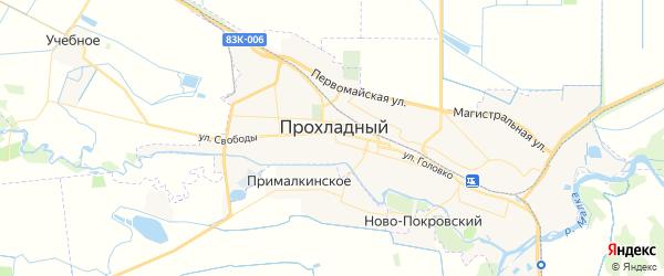 Карта Прохладного с районами, улицами и номерами домов