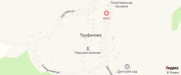 Заречная улица на карте деревни Труфанова с номерами домов