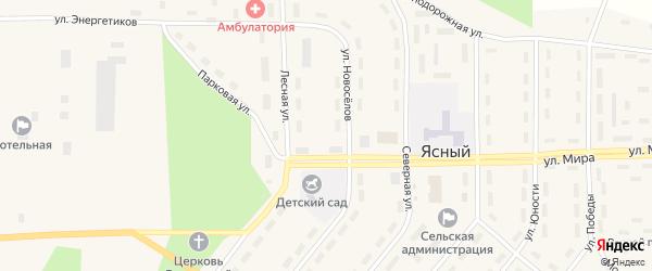 Набережная улица на карте Ясного поселка с номерами домов