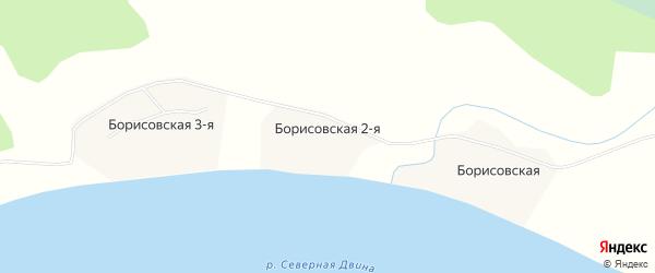 Карта Борисовская 2-я деревни в Архангельской области с улицами и номерами домов