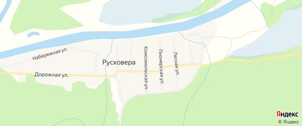 Карта поселка Русковеры в Архангельской области с улицами и номерами домов