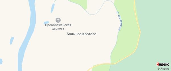 Карта деревни Большое Кротово в Архангельской области с улицами и номерами домов
