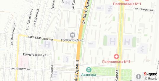 Улица 64 Армии в городе Волгоград