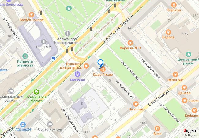 улица Аллея Героев, 5 на карте-панораме Волгограда, организации ... 3ddb5405d51