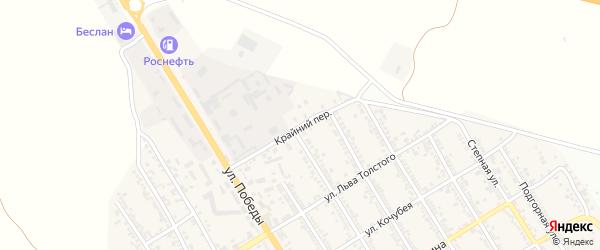 Крайний переулок на карте Беслана с номерами домов