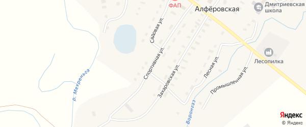 Спортивная улица на карте Алферовской деревни с номерами домов