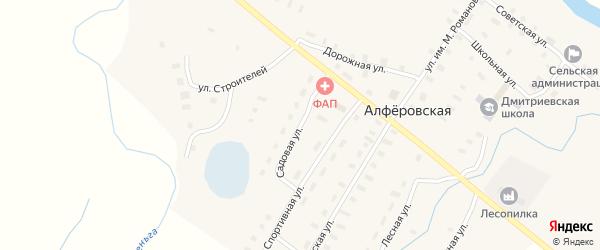 Садовая улица на карте Алферовской деревни с номерами домов
