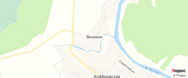 Карта Великой деревни в Архангельской области с улицами и номерами домов