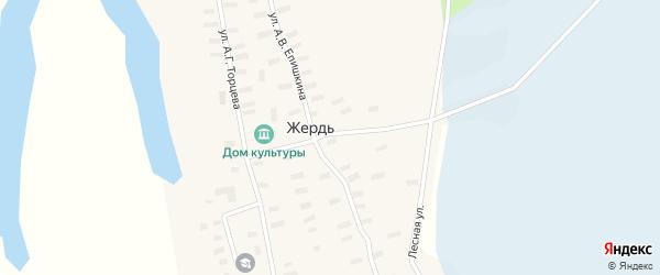 Улица А.В.Епишкина на карте села Жерди с номерами домов