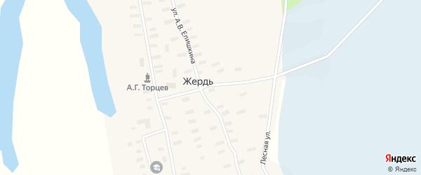 Набережная улица на карте села Жерди с номерами домов