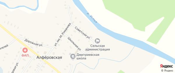 Советская улица на карте Алферовской деревни с номерами домов