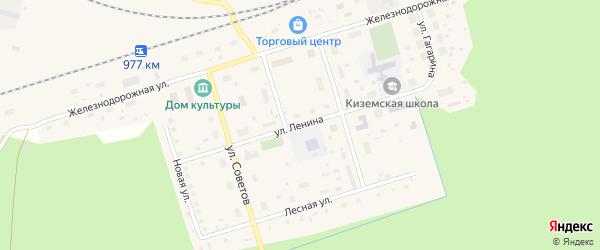 Улица Ленина на карте поселка Киземы с номерами домов