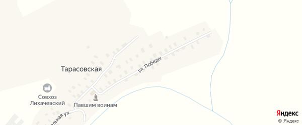 Улица Победы на карте Тарасовской деревни с номерами домов