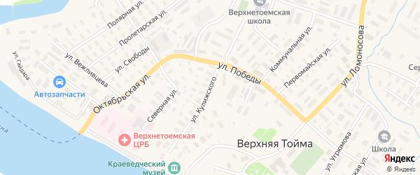 Улица Кулижского на карте села Верхней Тоймы с номерами домов