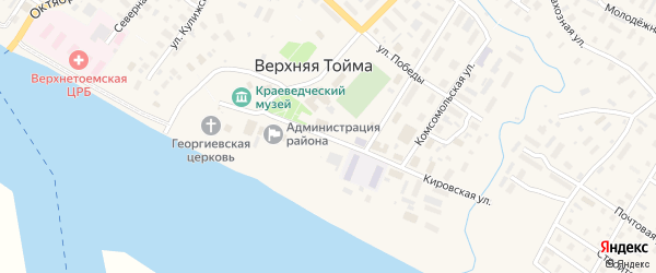 Кировская улица на карте села Верхней Тоймы с номерами домов