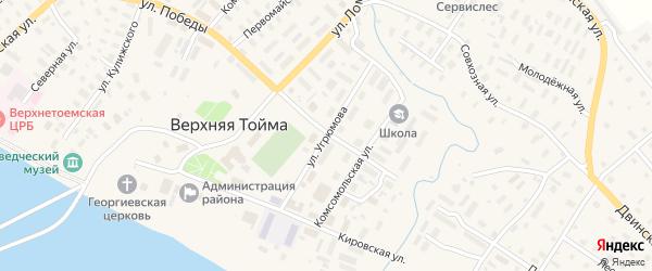Улица Угрюмова на карте села Верхней Тоймы с номерами домов