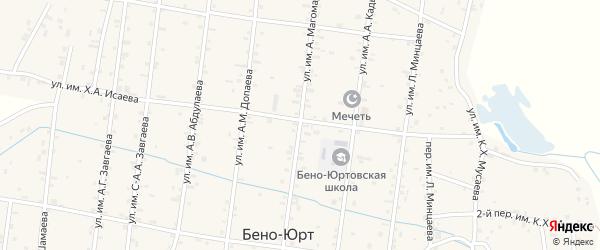 Улица Им А.Магомадова на карте села Бено-Юрт с номерами домов