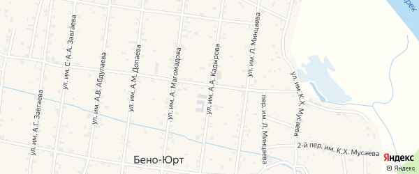 Улица Им А.А.Кадырова на карте села Бено-Юрт с номерами домов