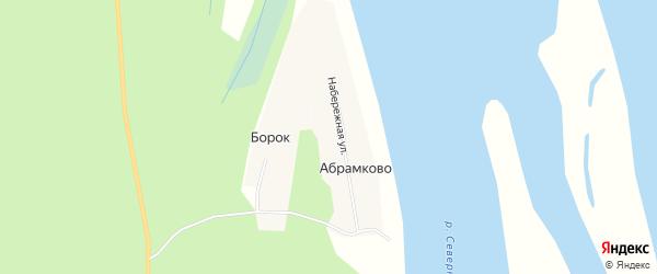 Карта поселка Абрамково в Архангельской области с улицами и номерами домов