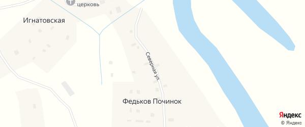 Северная улица на карте деревни Федькова Починка с номерами домов