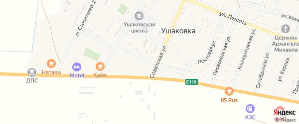 Комсомольская улица на карте села Ушаковки с номерами домов