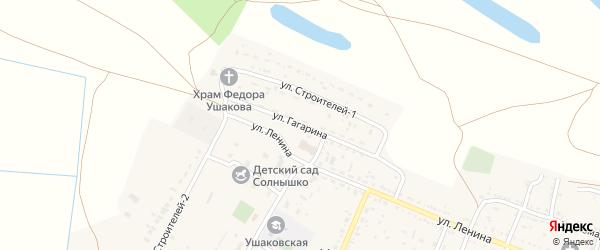 Улица Гагарина на карте села Ушаковки с номерами домов