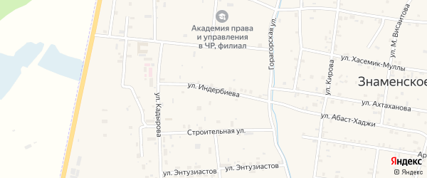 Улица Им С.Х.Индербиева на карте Знаменского села с номерами домов
