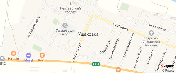 Садовый переулок на карте села Ушаковки с номерами домов