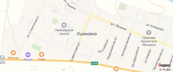 Улица Строителей 1 на карте села Ушаковки с номерами домов