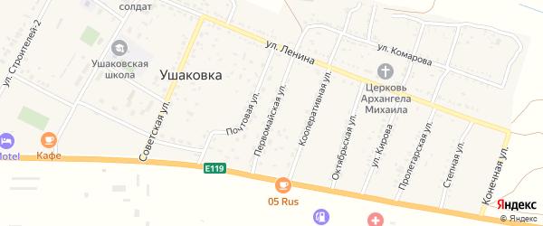 Первомайская улица на карте села Ушаковки с номерами домов