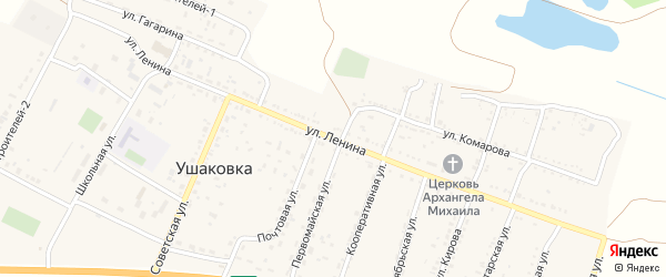 Улица Ленина на карте села Ушаковки с номерами домов