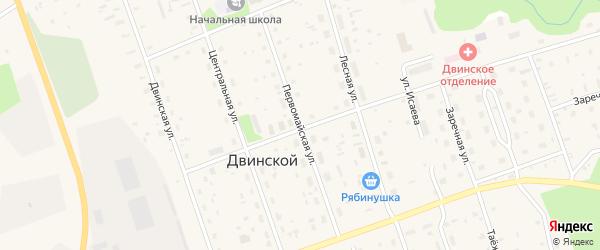 Первомайская улица на карте Двинского поселка с номерами домов