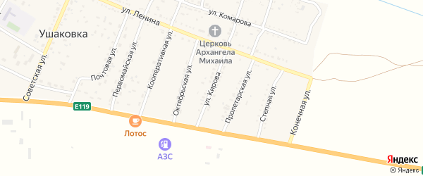 Улица Кирова на карте села Ушаковки с номерами домов
