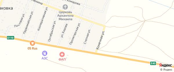 Степная улица на карте села Ушаковки с номерами домов
