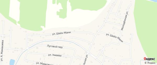 Улица им Шейха-Мани на карте Братского села с номерами домов