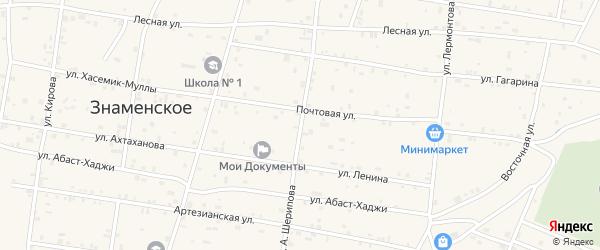 Улица А.Шерипова на карте Знаменского села с номерами домов