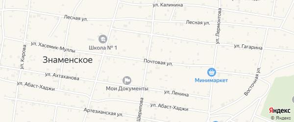 Улица А.Шерипова на карте Гвардейского села с номерами домов
