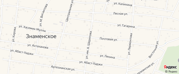 Улица Им А.Шерипова на карте Знаменского села с номерами домов