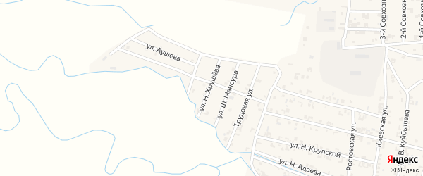 Улица Н. Хрущева на карте Серноводского села с номерами домов