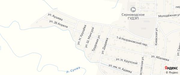 Улица Ш.Мансура на карте Серноводского села с номерами домов