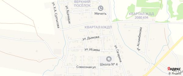 Улица Дъякова на карте Серноводского села с номерами домов