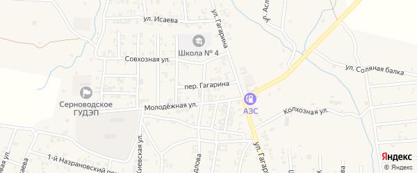 Переулок Гагарина на карте Серноводского села с номерами домов