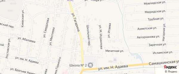 Школьный переулок на карте Серноводского села с номерами домов