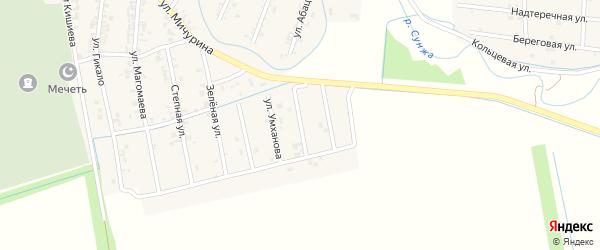 Улица Умханова на карте Серноводского села с номерами домов
