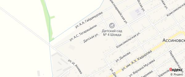 Датская улица на карте Ассиновской станицы с номерами домов