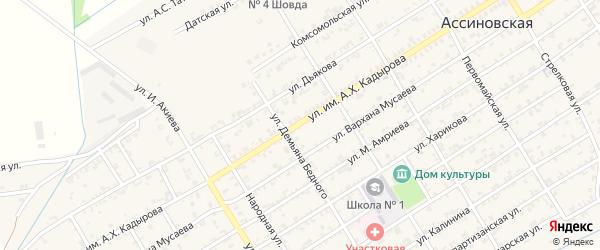 Улица А.Кадырова на карте Ассиновской станицы с номерами домов
