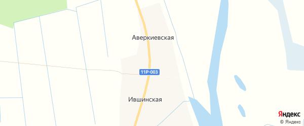 Карта Аверкиевской деревни в Архангельской области с улицами и номерами домов